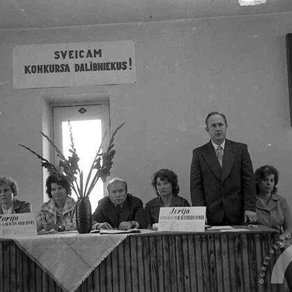 Telefonistu un pasta operatoru zonālais konkurss. 1975. gada 2. oktobris