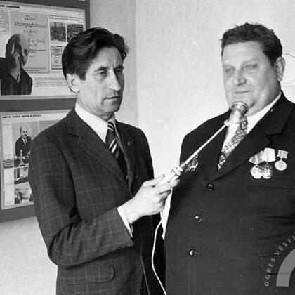 Brigadieris Zemvaldis Andersons saņēmis Ļeņina ordeni. 1.05.1976.